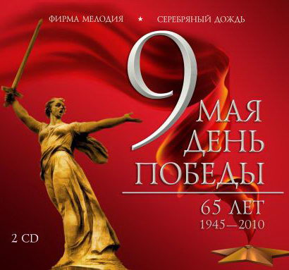 MEL CD 60 01698