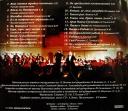 Русские народные песни, старинные романсы, русская классика, песни советских композиторов