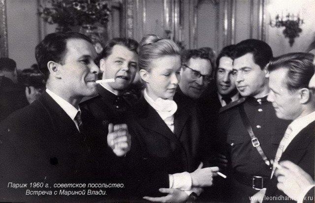 Встреча с Мариной Влади