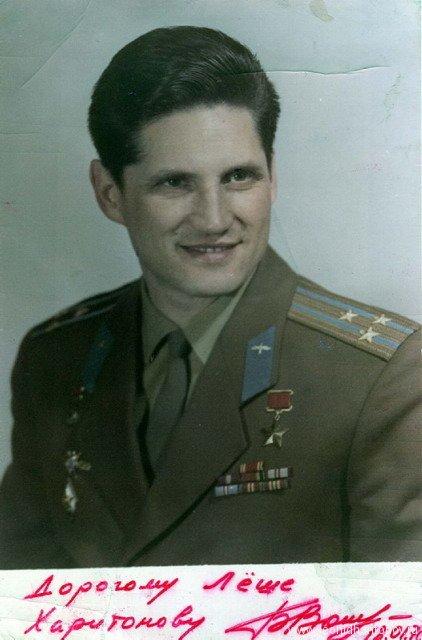 Космонавт Борис Волынов
