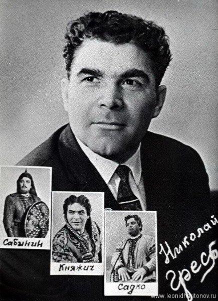 Певец Николай Гресь