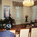 Концерт в японском посольстве