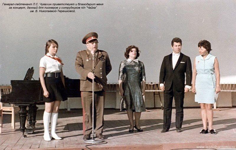 Концерт в Евпатории