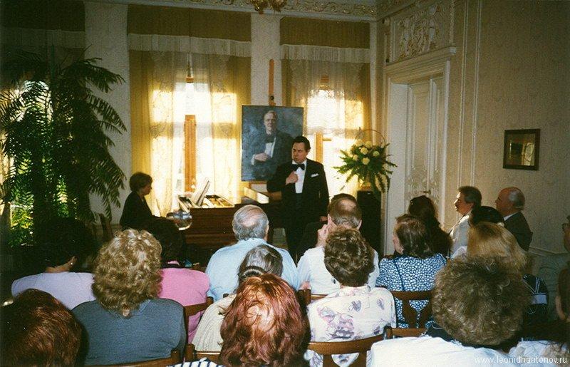 Концерт в доме Шаляпина
