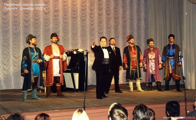 На гастролях в Иркутске