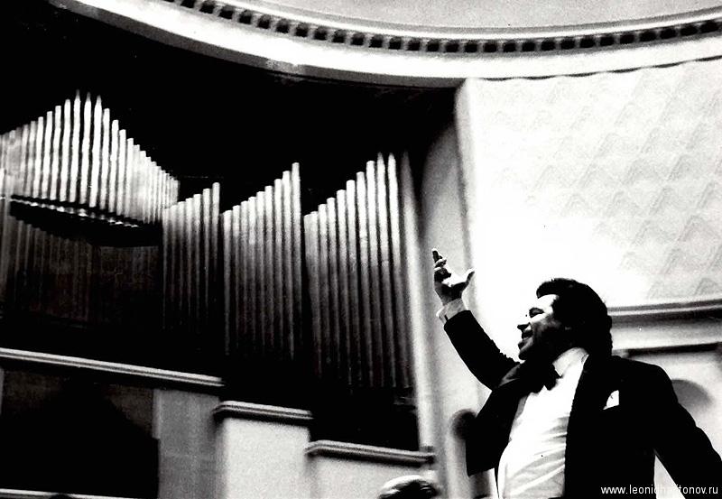 Концерт в зале Чайковского