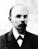 В.И. Ульянов-Ленин